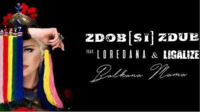 Loredana - Balkana Mama