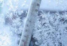 Iarna Ger
